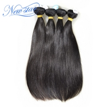 New Star Brazilian Straight Virgin Hair 4 Pcs Weft Human Hair Bundles Natural Color Unprocessed Thick Hair Weaving Extension