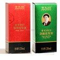 ZhangGuang 101 productos del crecimiento del pelo fijó dos botellas de tónico para el cabello un juego para el cabello seco en etapa temprana potente producto nuevo crecimiento del pelo