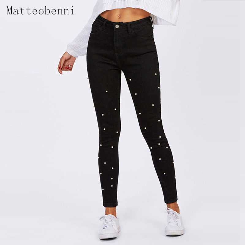 Women Pearl Slim Skinny High Waist Jeans Blue Denim Pencil Pants Stretch Black Pants Calca Feminina Boyfriend Jeans For Women