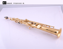 High-pitch Sopransaxophon Einteilige Gerade B Flache Saxe Mitte Top Musikinstrument