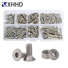 Hex Flat Socket Head Cap Screw Metric Thread Countersunk Hexagon Allen Bolt Nut Set Assortment Kit Box 304 Stainless Steel M3 sennheiser urbanite denim
