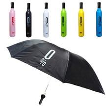 Neue Qualified Flasche Regenschirm Fashion Design Sonne Regen Regenschirm Kreative Regenschirm Levert Dropship dig6825