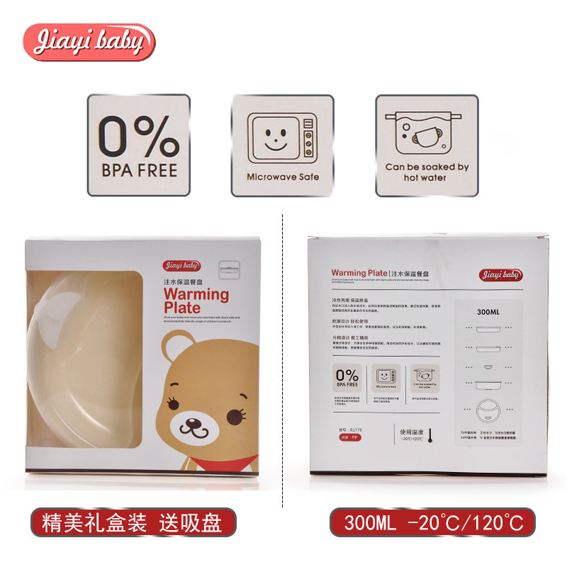 jiayibaby non slip baby warming plate spill proof suction bowl keep food warm container tableware children sucker feeding dishin dishes from mother u0026 kids