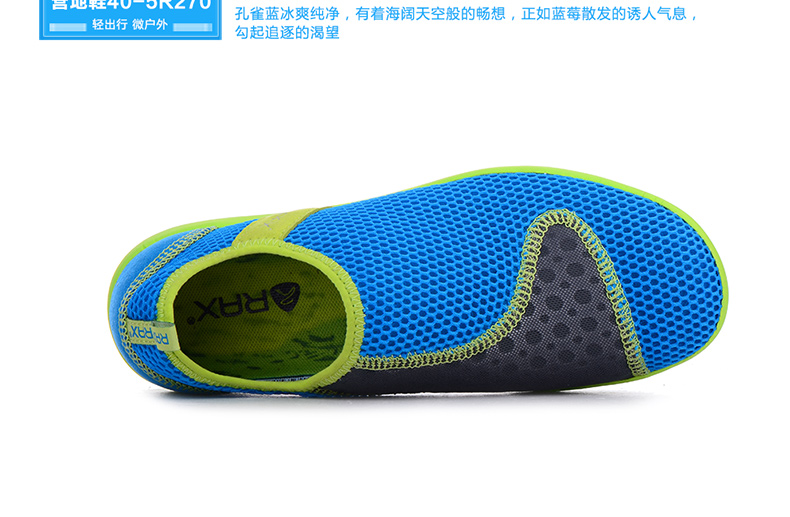 Sneakers Rax Mens Walking Shoes Women Outdoor Sports Mens Shoes Summer Jogging Shoes Lightweight Running Sneakers Mens Shoes 40-5r270 Products Are Sold Without Limitations