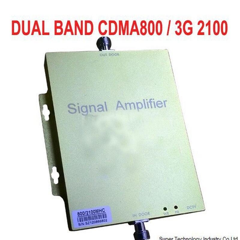 2014 New Model 27 Dbm Gain 65 Dbi Dual Bands Cdma+3G Booster Repeater Dual Bands Booster WCDMA Repeater CDMA 3G Booster