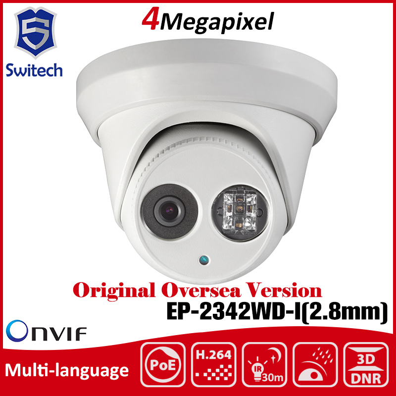 HIK English Version DS-2CD2342WD-I OEM 4MP WDR EXIR Turret Network Camera MINI Dome IP Camera CCTV Camera Fixed Lens mcd200 16io1 [west] quality goods