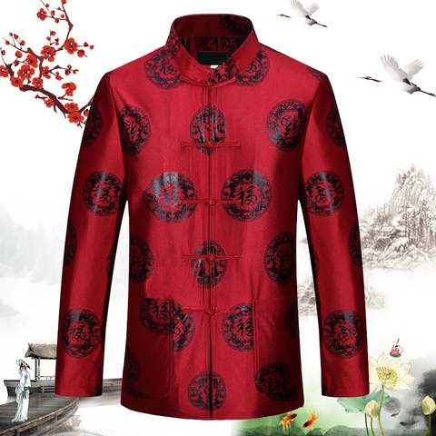 Women Vintage Tangzhuang Suits Jackets Female Mandarin Collar Tunic Blazers Red Chinese Character Pattern Jacquard Weave Blazer Karachi