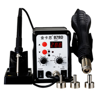878D 2 In 1 Soldering Station 700W Hot Air Gun Solder Iron LED Digital Solder For
