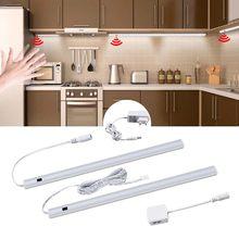 30/40/50 cm Hand Sweep Schalter LED Unter Schrank Küche Licht led Bar Licht 12 v Schlafzimmer schrank Schrank Nacht lichter innen Lampe