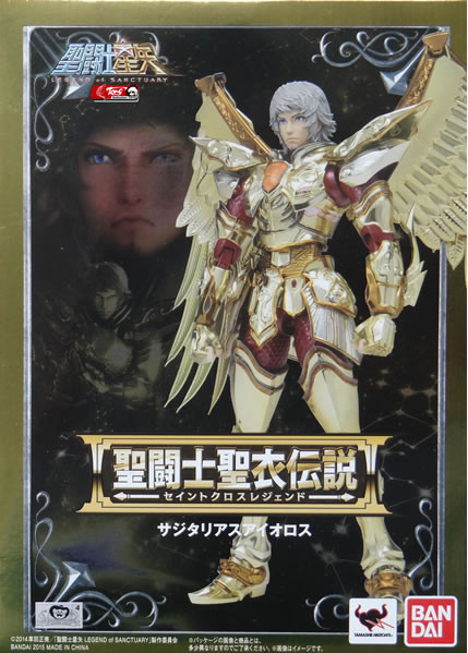Saint Cloth Myth Movie CG version Saint Seiya Gold Saint Cloth Sagittarius Aiolos Japanese Animi Action Figure S65 messmer saint brieuc