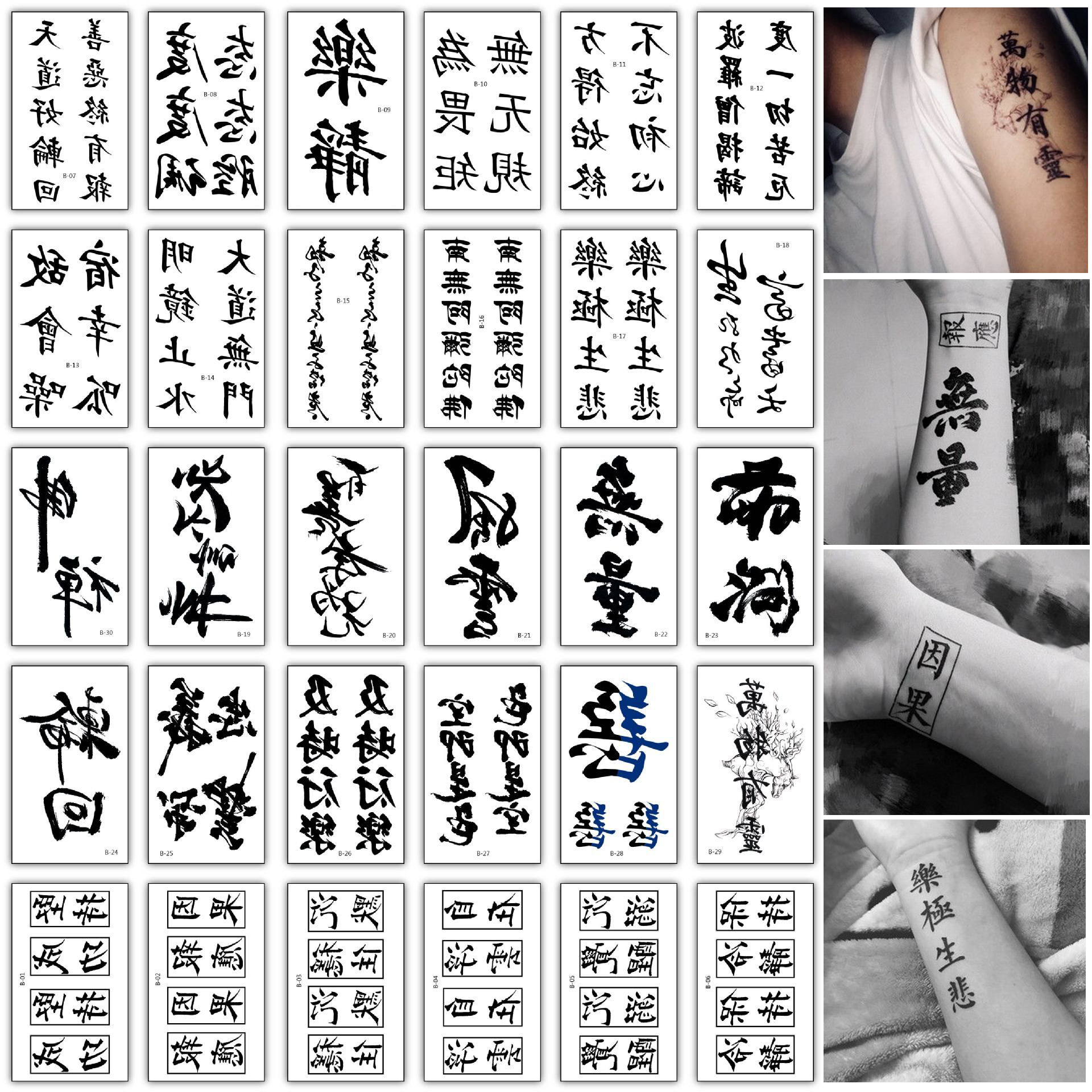 30pcs/lot Temporary Chinese Tattoos Set Small Fake Tatoo Boys Black Arm Sleeve Tattoo Sticker Words Hand Tattoo Waterproof Mens