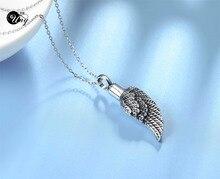 Angel Wing Shaped Urn