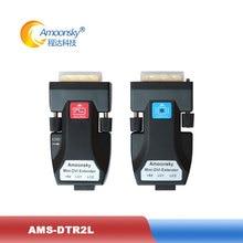 Amoonsky DTR2L DVI Optic Fiber Transceiver 2 LC Port Optical Fiber Media Converter für outdoor led display Fiber Transceiver