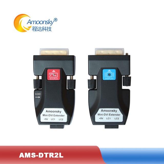 Amoonsky DTR2L DVI Ottica Ricetrasmettitore In Fibra di 2 Porte LC In Fibra Ottica Media Converter display a led per esterni Ricetrasmettitore In Fibra