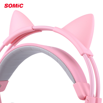 SOMIC G951 Pink Cat Headphones Virtual 7.1 Noise Cancelling Gaming Headphone Vibration LED USB Headset kids Girl Headsets for PC 3