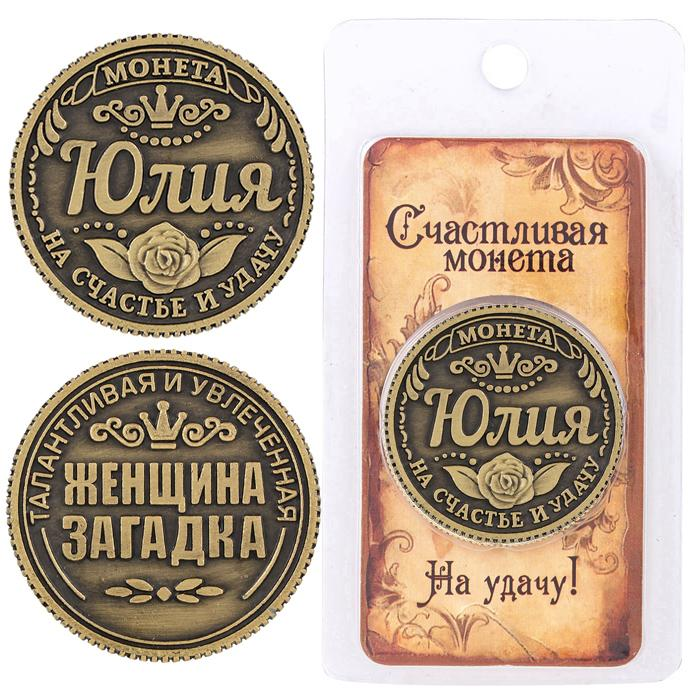 "Fashion retro Russian coins Rouble coins gift craft replica russian ""Julia"" coins decoration collectables set.gift boxes"
