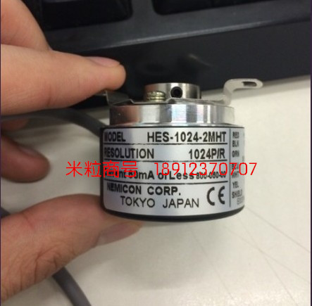 Japan within the close control of the encoder HES-1024-2MHT 800-050-00