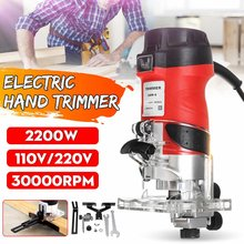 220V/110V Electric Hand Trimmer 1/4inch Wood Laminator Router Trimming Carving Milling Machine DIY Wood Woodworking Power Tools(China)