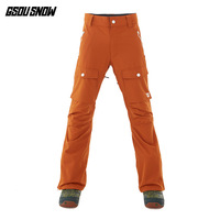 GSOUSNOW outdoor ski climbing pants 2018 men's new style windbreak cold and warm men's ski pants