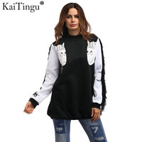 KaiTingu Brand Fashion Women Sweatshirt Loose Kawaii Horse Tassel Long Sleeve Tracksuit Jumper Pullover For Autumn