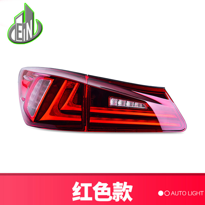 Car Styling For Lexus IS250 2006-2012 LED Taillights 2006-2012 IS300 Tail Lamp Rear Lamp DRL+Brake+Park+Signal led lights car styling tail lights case for subaru xv 2013 2016 taillights led tail lamp rear trunk lamp cover drl signal brake reverse