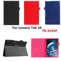 Luxury Lichee Folio Book PU Leather Case With Magnetic Folio Stand Cover For Lenovo Tab 10