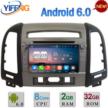 7 «Android 6.0.1 Восьмиядерный PX5 4 г 4 ГБ Оперативная память 32 ГБ Встроенная память dab Прокат DVD Радио стерео GPS навигации для Hyundai Santa Fe 3 отверстия 2006-2012