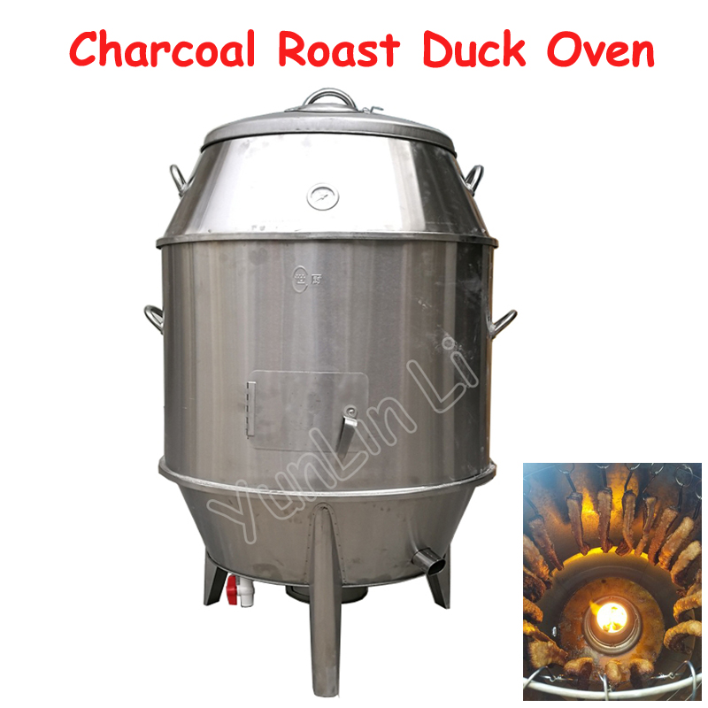 Charcoal Roast Duck <font><b>Oven</b></font> Commercial Steel Meat Roasting Stove Double Layer Duck Goose Roaster 90CM
