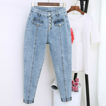 2020 Spring Summer Boyfriend Harem Denim Pants Fashion Women High Waist Female Autumn Mom J