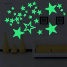 New Hot Glow In Dark Wall Ceiling Stars Stickers Wall Stickers Night Kid Home Decor Dark Stars Wall Stickers(China)