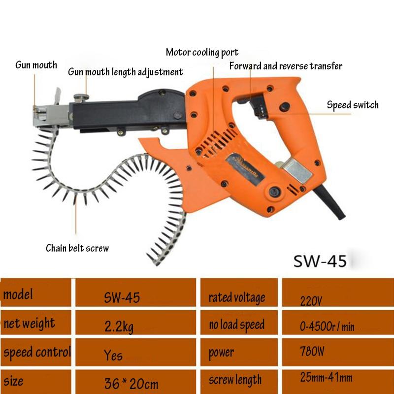 Woodworking Screw Gun Automatic Screw Nailing Gun Handheld Screw Nail Gun Electric Screwdriver SW-45 bentley tl500 nail nail gun 330 365 007 327 automatic extractor five sets