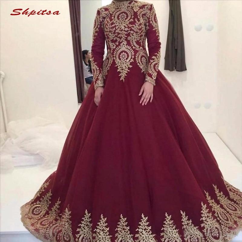 Burgundy Long Sleeve Lace Evening Dresses Party Arabic Dubai Plus Size Ladies Muslim Women Formal Dresses