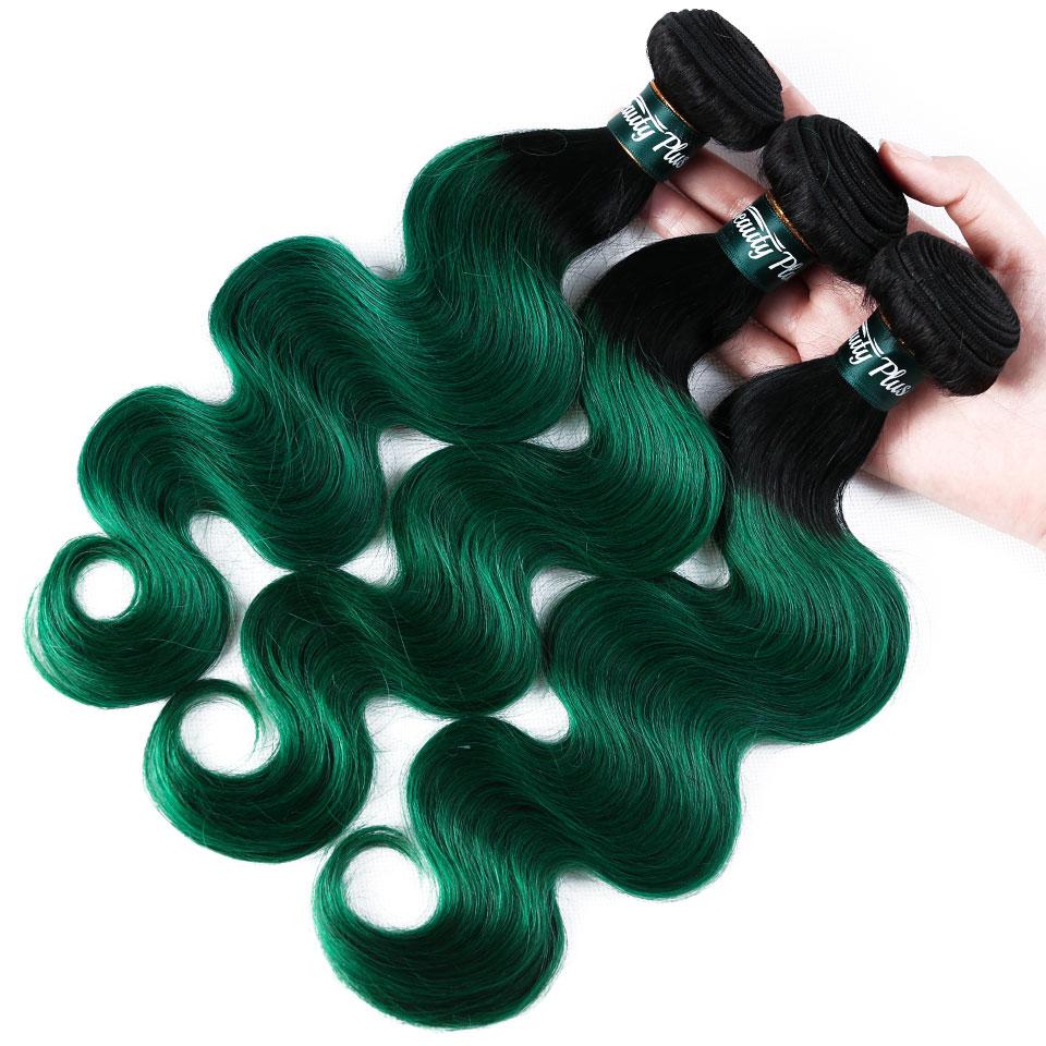 sexay green human hair bundles with closure (5)