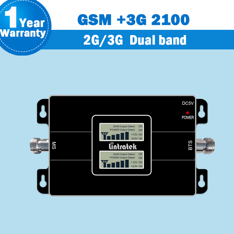 3G Cell Phone Signal Booster 900MHz 2100MHz with lcd 2G 900 3G 2100 dual band Mobile Phone Signal Repeater gsm amplifier S45