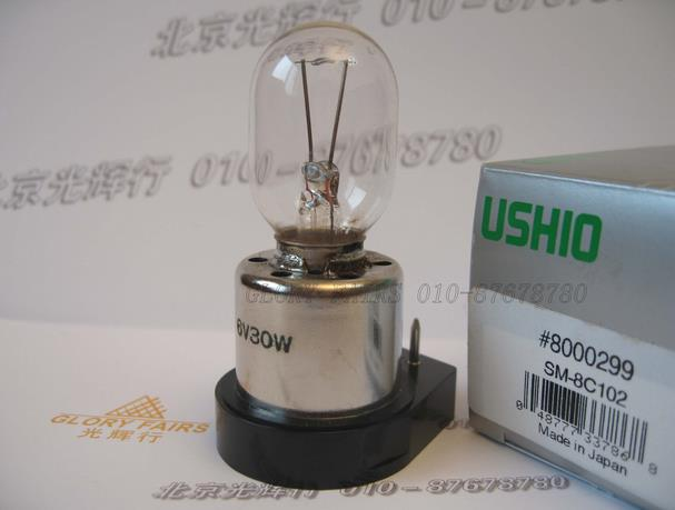 Replacement for Stryker Quantum 6000 Bare Lamp Only Light Bulb by Technical Precision