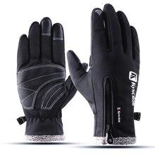 Водонепроницаемые зимние теплые перчатки для мужчин, лыжные перчатки для сноуборда, перчатки для езды на мотоцикле, зимние перчатки с сенсорным экраном