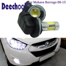 deechooll 2pcs Car LED light for KIA Mohave 2008-2015,White 881 fog Light Bulbs for KIA Borrego 08-15 Headlight Lamp