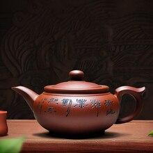Yixing чайник ручной работы фарфоровый чайник чашка набор фиолетовые глиняные чайники 350 мл с изображением кунг-фу чайная церемония