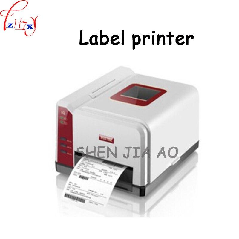 Tag barcode printer portable thermal printer label bar code two dimensional code printer label sticker printer 110 240V