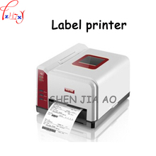 Tag barcode printer portable  thermal printer label bar code two-dimensional code printer label sticker printer 110-240V