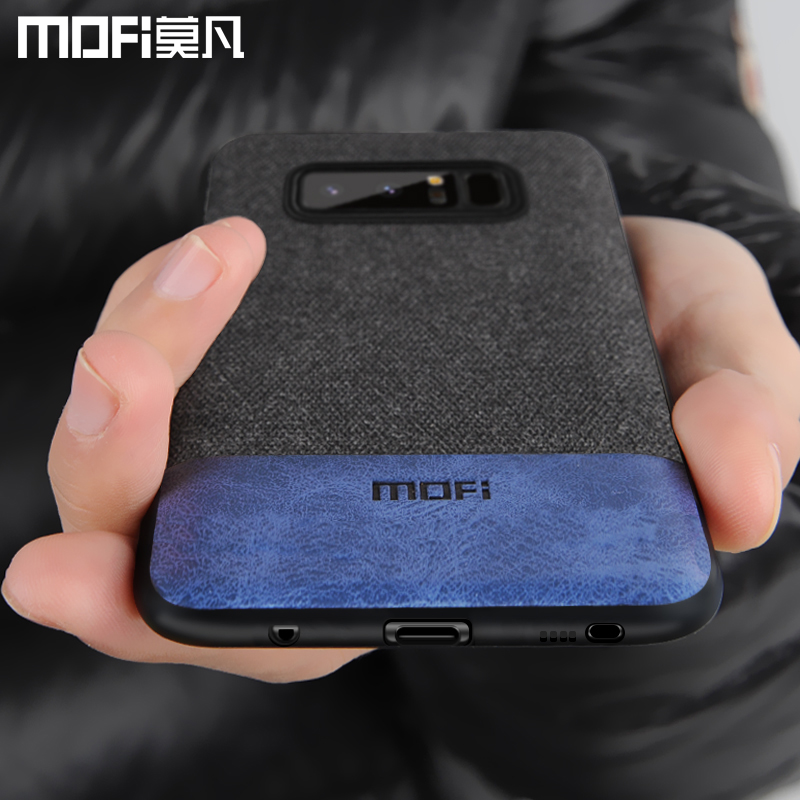 MOFi case for Samsung note 8 case cover silicone edge men business note 8 back cover for samsung galaxy note 8 note8 case
