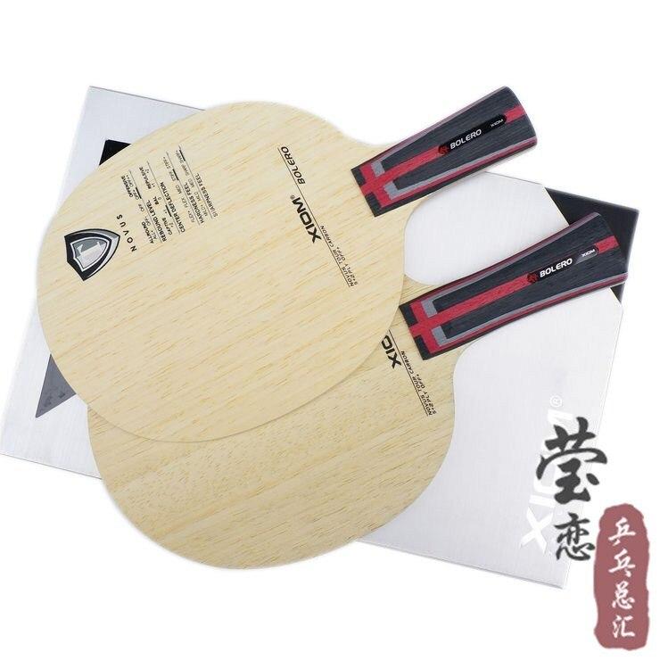 Оригинальный XIOM Болеро настольный теннис лезвие ракетка спорт Настольный теннис ракетки крытый спорт Ароматические волокна