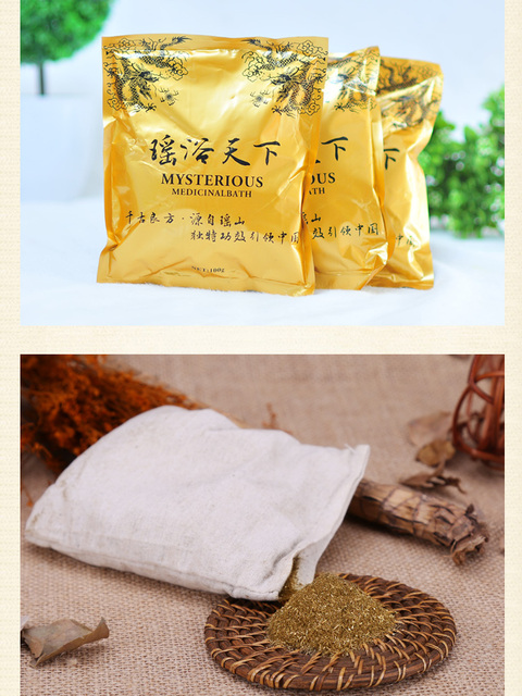 Chinese Medicine Bath Supplies, Soaking Feet, Removing Athlete's foot, Foot odor, Sweat, Suitable For People With Chills 4
