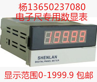 Resistance scale Electronic ruler Digital display Potentiometer 0 1 5 10 k Displacement Angle Four and a half