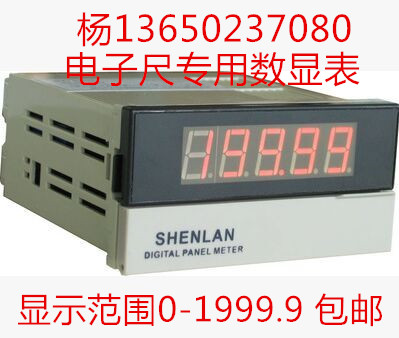 Resistance scale Electronic ruler Digital display Potentiometer 0-1 5 10 k Displacement Angle Four and a half