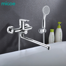 Micoe Bathtub Faucet Bathroom Bathtub Shower Set Chrome Wall Faucet Brass Bathtub Sink Mixer Water Mixer Hand Shower H-HC606 цена в Москве и Питере