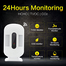 PM2.5 Formaldehyde Air Quality Detector Humidity Tester Smart Monitor Formaldehyde TVOC CO2 PM2.5 With Remote Control JQ-300 a low power and high precision formaldehyde sensor for the ze08 ch2o small size tester for formaldehyde module