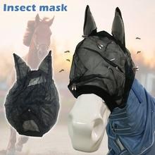 Caballo tranquilo paseo Anti volar máscara con orejas accesorios para mula burro YS-BUY