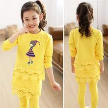 2017 New Spring&Autumn Children Clothing Girls Cartoon Girl Candy Flower Lace T-Shirt+Skirt pants 2pcs sets Kids Clothes children s garment autumn new pattern cool girls child collision rotator cuff lace motion wind pure 2 pieces kids clothing sets