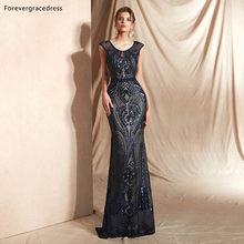 d13a86cd7b High Quality Vintage Designer Evening Gowns-Buy Cheap Vintage ...